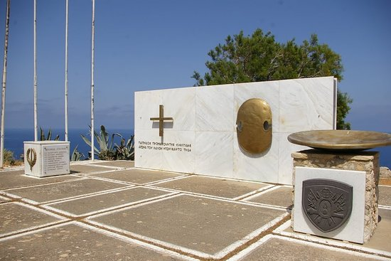 Memorial Greek Cadets Battle of Crete