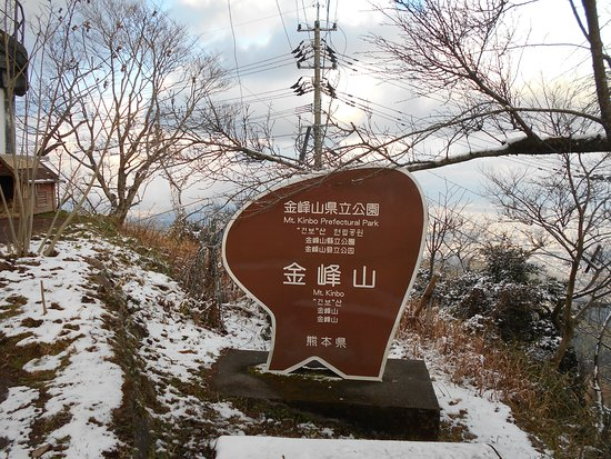 Kumamoto Prefecture-billede