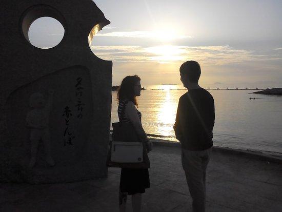 Iyo, Japan: 素敵な夕陽が