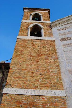 Tolfa, Italia: la Torre campanaria del Santuario