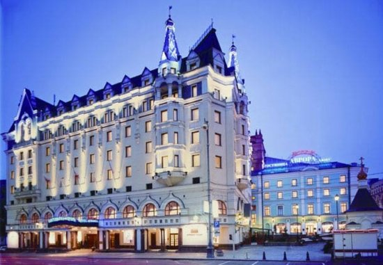 Moscow Marriott Royal Aurora Hotel: Exterior