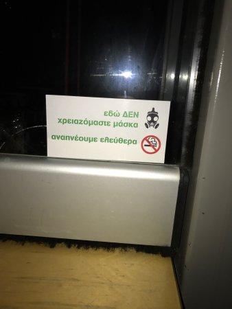 Tripoli, Griechenland: Ωραίο σήμα που δείχνει ότι δε καπνίζουν εντός καταστήματος