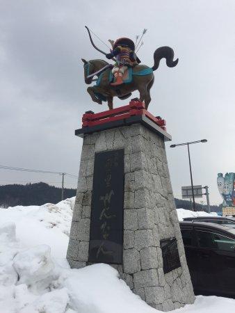 Michi no Eki Karinosato Sennan Gantaro