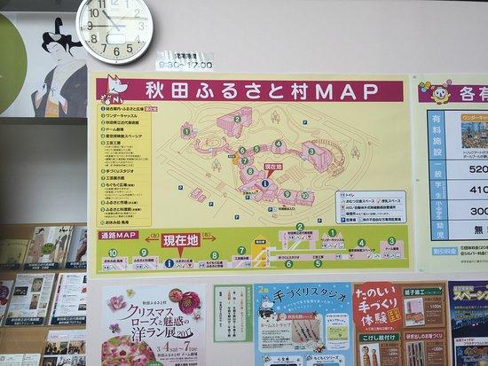 Akita Furusatomura: photo0.jpg