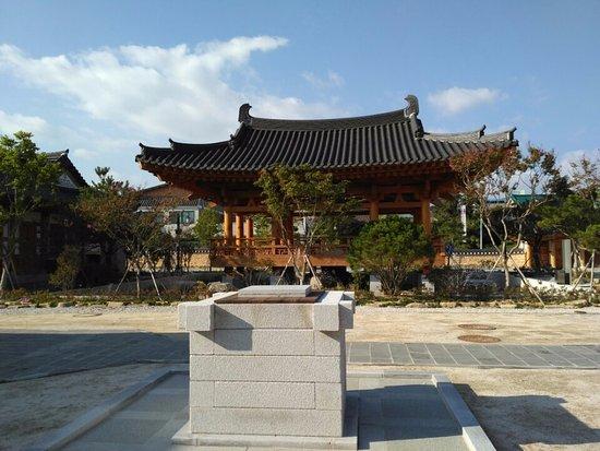 Namwon, South Korea: 호텔 부지