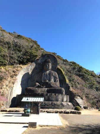 Chiba Prefecture, Japón: photo2.jpg