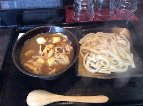 Nishitokyo, Japan: むさしのカレー饂丼