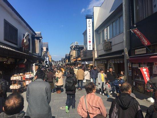 Oharai-machi : photo0.jpg