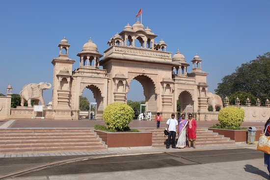 Buldana, Indien: Main Entrance
