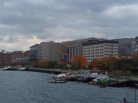 Sobetsu-cho, Japan: 湖邊飯店