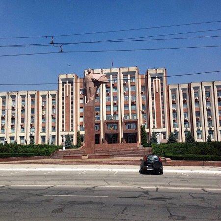 Transnistria, مولدوفا: photo1.jpg