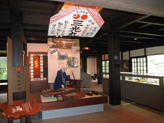Gose, ญี่ปุ่น: 「こころの館」正面