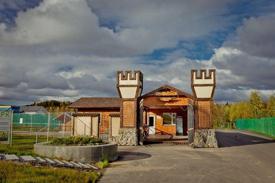 Zoo Greenpark Karelia