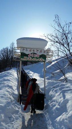 Sapporo Bankei Ski Area: The entrance to the field