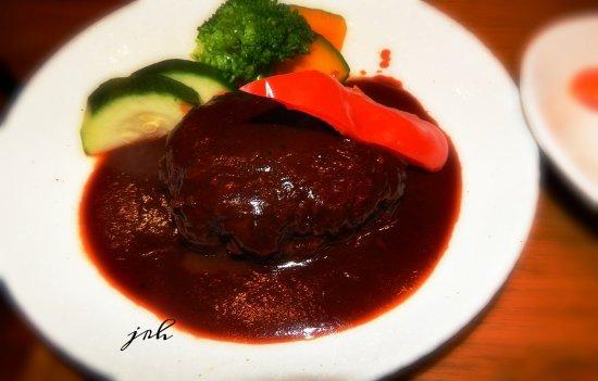 Chiba Ken: Glazed Hamburger
