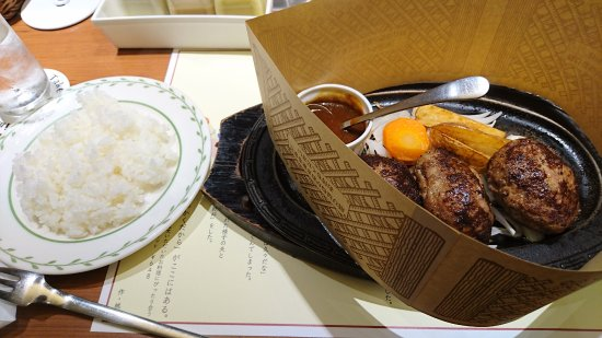 Ashiya, Japan: ごはん&ハンバーグ