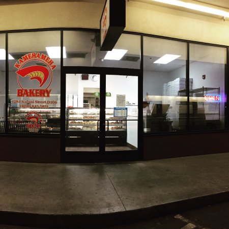 Photo of Restaurant Kamehameha Bakery Incorporated at 1284 Kalani St # D106, Honolulu, HI 96817, United States