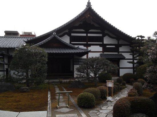 Kyushoin Temple