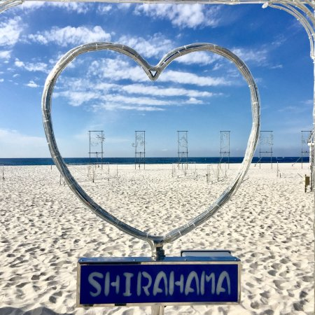 Shirahama Beach: It was a very nice beach, I was there in 7 Jan 2017 and glad that the weather is good with blue