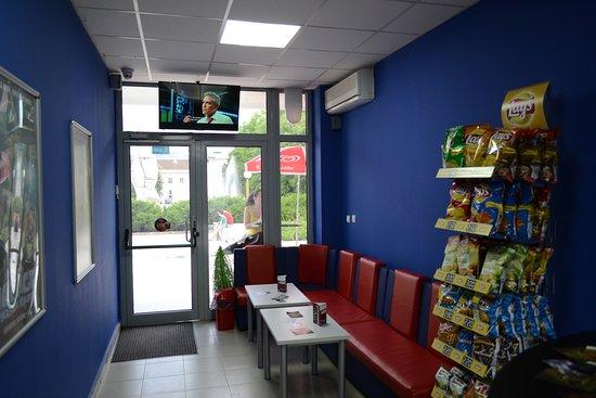 Royal Cinema Mezdra