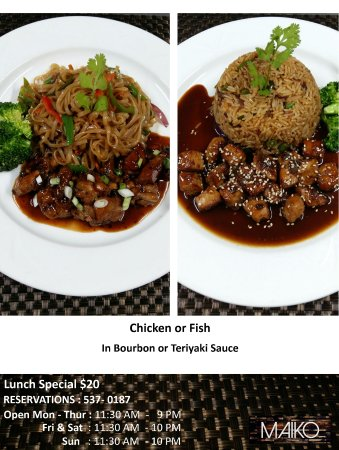 Warrens, Barbados: $20 Lunch Special. Chicken or Fish in Bourbon or Teriyaki Sauce with Noodles or Rice