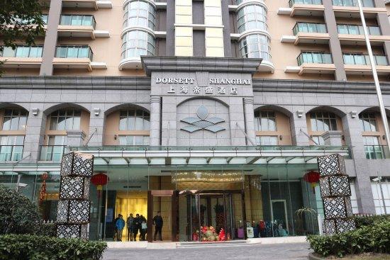 Dorsett Shanghai: photo1.jpg
