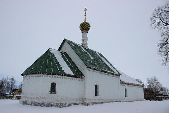 Church of Saint Stephen