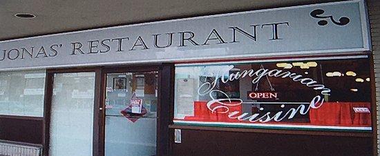 Jonas' restaurant: photo0.jpg