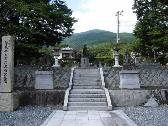 Oyama-cho, Japonya: 伊奈半左エ門忠順公之像