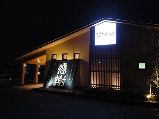Hidamari no Yu