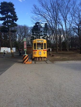 Koganei, Japan: photo1.jpg