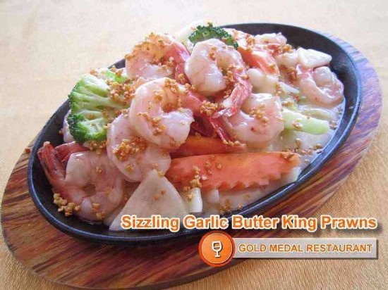 Forster, Australia: Sizzling Garlic Butter King Prawns - fit for an Emperor