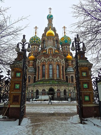 Nordvest-Russland, Russland: Church of the Savior on the Blood
