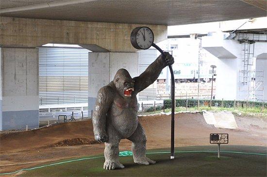 Καβαγκούτσι, Ιαπωνία: ゴリラが時計を曲げている
