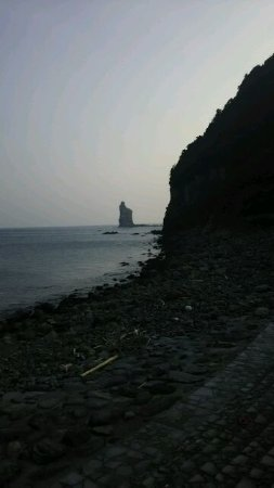 Zdjęcie Makurazaki
