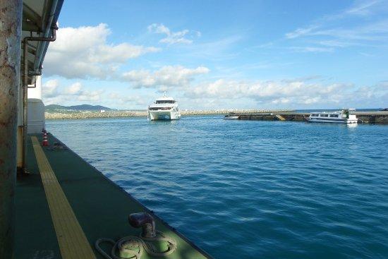 Taketomi-jima Taketomi-cho ภาพถ่าย