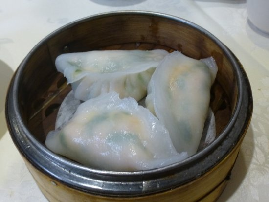 Yan's Garden Chinese Restaurant: Steamed Chive with Prawn Dumplings