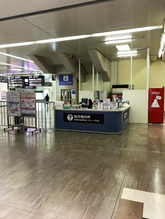 Hiroshima City Tourist Information Center, JR Hiroshima Shinkansen Entrance