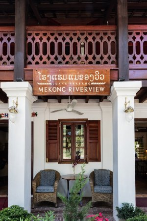 Mekong Riverview Hotel: hotel front