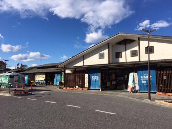 Machi no Eki Shinkanumajuku