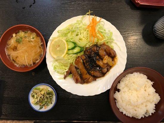 Yokkaichi, Japan: photo0.jpg