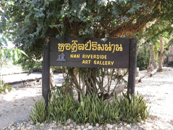 Nan Province, Thailand: Entrance sign