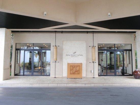 카푸우 리조트 푸차쿠 콘도 호텔 사진