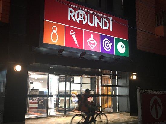 ラウンドワン宝塚店