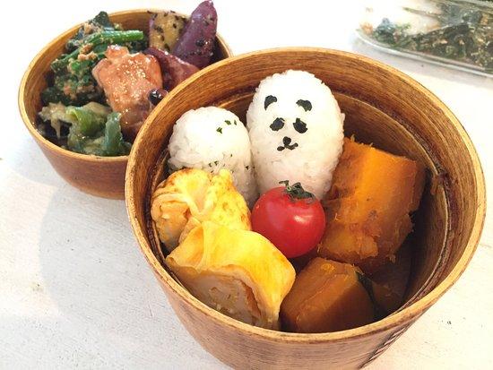 Arakawa, Japan: Panda in the BENTO box?!