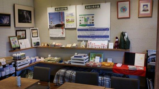 Hitachiomiya, Japão: 地元の名産品展示