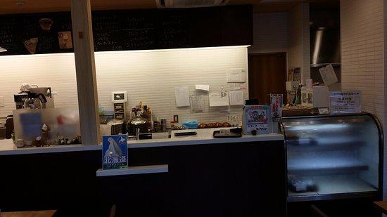 Hitachiomiya, ญี่ปุ่น: カウンター