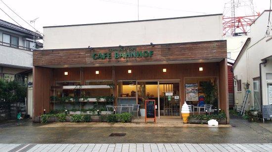 Hitachiomiya, ญี่ปุ่น: 店舗外観
