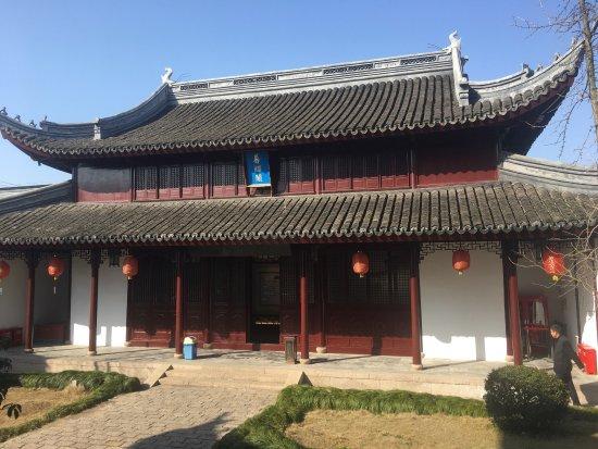 Chongming Museum