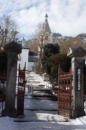 Motomachi: photo2.jpg